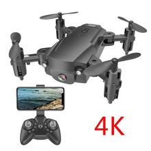 H16 Drone Guard With 1080P HD Camera Long Battery Life Portable Remote Control Quadcopter Headless Mode 3D Flips And Rolls Toys