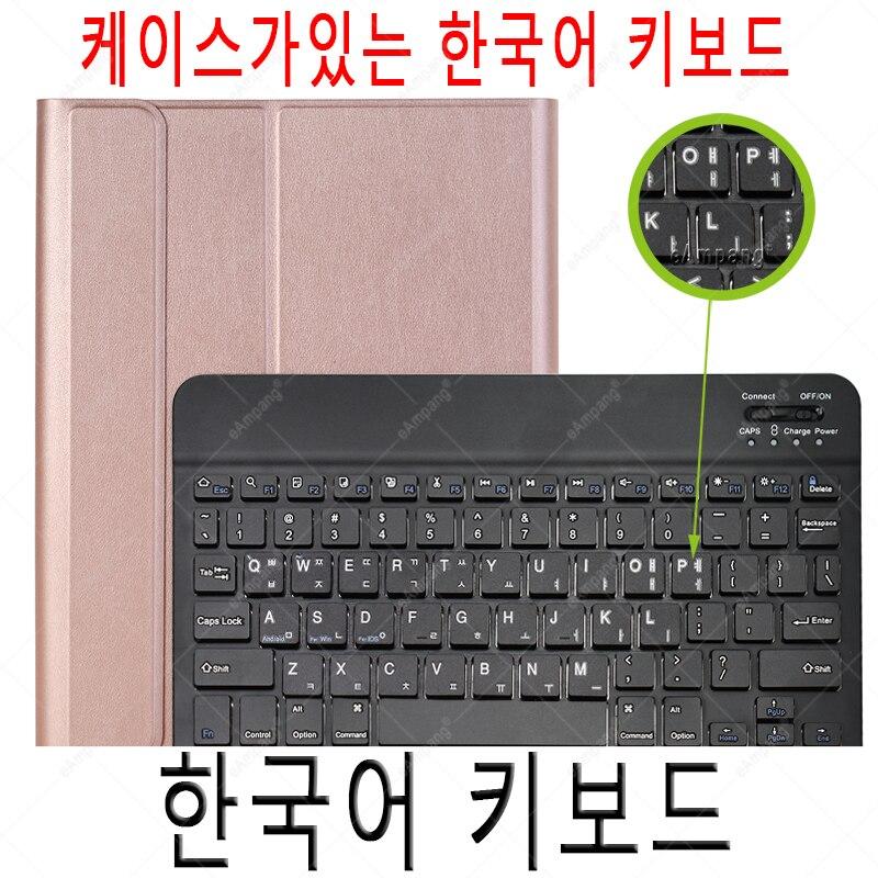 Korean Keyboard MULTI Case Keyboard For Apple iPad 10 2 2019 7 7th 8th Gen Generation A2197 A2200 A2198