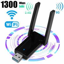 JCKEL 1300Mbps USB WIFI Receptor 2.4G/5G Dual Band USB-A 3.0 Antenna Wi-Fi Adapter for Desktop/Mac/Laptop Wireless Network Card
