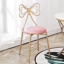 Стул для макияжа Европейский современный красивый первый стул Макияж стул туалетный стенд Железный художественный стул для одевания спинка стул для макияжа