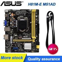 Asus h81m e/m51ad/dp mb intel h81 pc материнская плата lga 1150