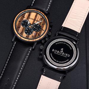 Image 4 - בובו ציפור Relogio Masculino עסקי גברים שעון מתכת עץ שעוני יד הכרונוגרף אוטומטי תאריך תצוגת שעון זכר Dropshipping