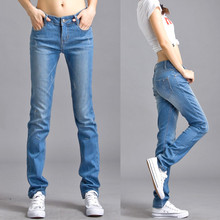 Jeans Women Small Straight Jeans Female Autumn 2019 New Loose Student Elastic Large Size