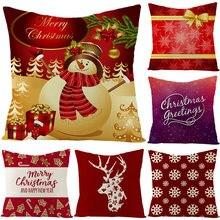 Льняная Рождественская наволочка домашний декор для подушки