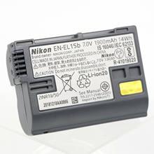 EN-EL15b EN-EL15A EN-EL15 batterie pour appareil photo Nikon Z6 Z7 hybride D850 D810 D750 D610 D7500 D7200 MH-25a 4.9