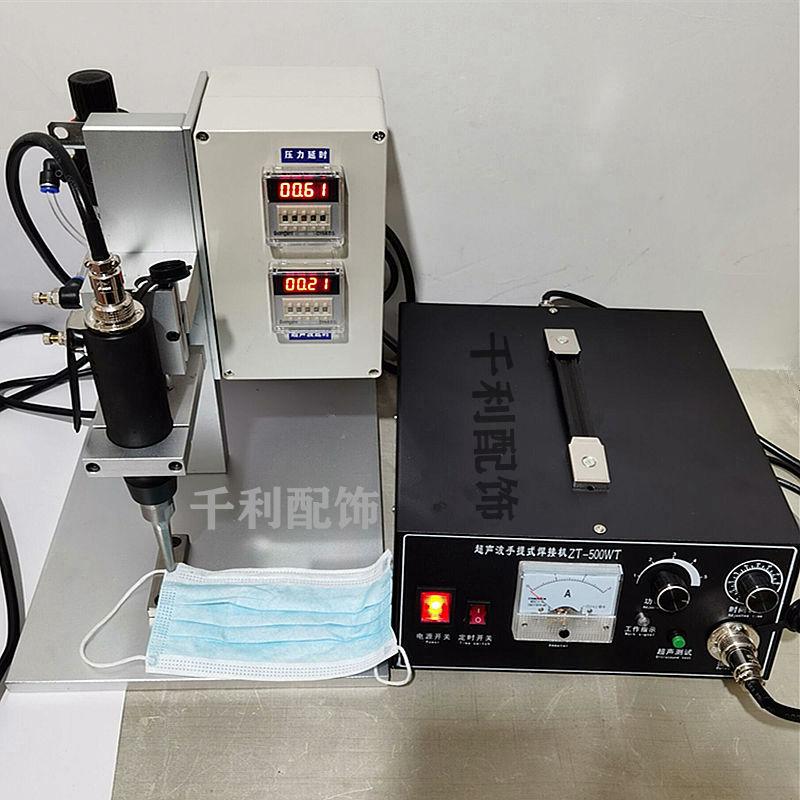 Ultrasonic Spot Welding Machine And Mask Ear Strap Spot Welding Machine For Disposable 2