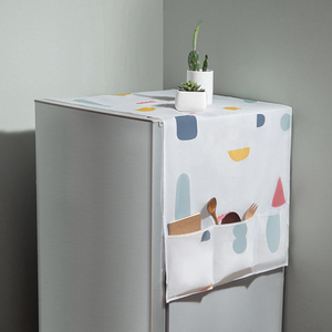 Kitchen Dust Cover With 6 Stor