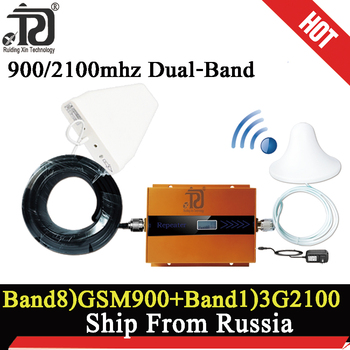 Cellular Amplifier 900/2100mhz Dual Band Repeater gsm repeater 900 Mobile Signal Booster 3G WCDMA 2100 Cellular Repeater