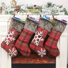 Christmas Stockings Gift Storage Bag Christmas Tree Pendant Gift Bags For Family Holiday Christmas Party Decorations(China)