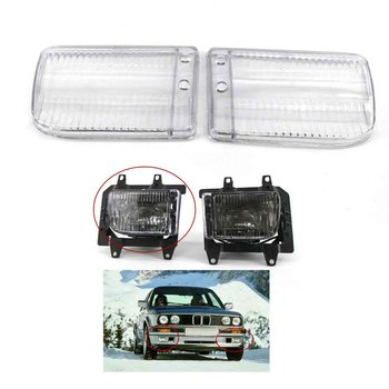 CAR Foglight Fog Light Lamp ABS Lens Cover Clear for BMW E30 85-93 Set Top 2 Door 325i 318i Coupe Convertible image