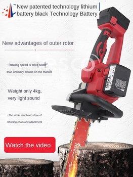 Chainsaw lithium battery high power household electric chain saw power tool outdoor wireless tree felling logging saw rechargeable chainsaw wg322e chainsaw high power logging saw household portable small chain electric chain saw