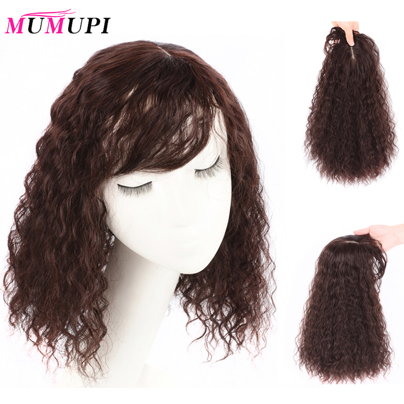 MUMUPI 25-35CM Natural Color Closure With Air Bangs For Women Curly Corn Perm Hair Synthetic Hair Clip Closure