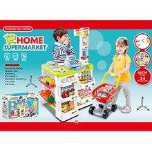 Детский развивающий игровой домик серии роскошный супермаркет упакованный комбинированный заряженный сканер для родителей и детей интерактивный GI