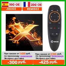 2020 vontar X1スマートアンドロイドテレビボックスアンドロイド10 tvbox最大4ギガバイトのram 64グラムデュアル無線lan 4 18k 60fps BT5.0 youtubeセットトップボックスpk T95 H96最大