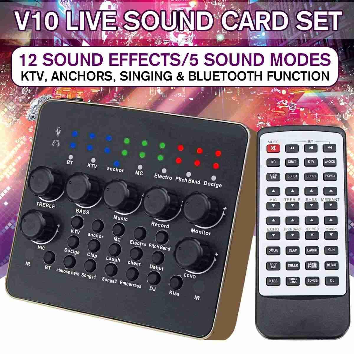 V10 オーディオ USB ライブサウンドカードヘッドセットマイク携帯電話コンピュータ PC ライブサウンドカード高速手叫ぶ小麦ユニバーサル