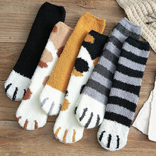 Mode hiver épaissir chaud femmes chaussettes mignon chat patte dessin animé 6 couleurs belle dormir maison étage chambre chaussettes harajuku kawaii