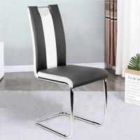 2PCS Office Chairs Chair Footrest Staff Lying High Quality Single Hole Backrest Bow Chair Office Furniture White Black Gray HWC