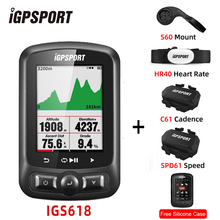 iGPSPORT IGS618E ANT+ GPS Bicycle Computer Bluetooth 4.0 Wireless IPX7 Waterproof Bike Cycling Speedometer Computer Accessories
