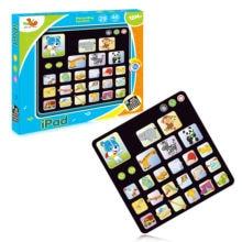Новинка Детская обучающая игрушка для дошкольного обучения/детский