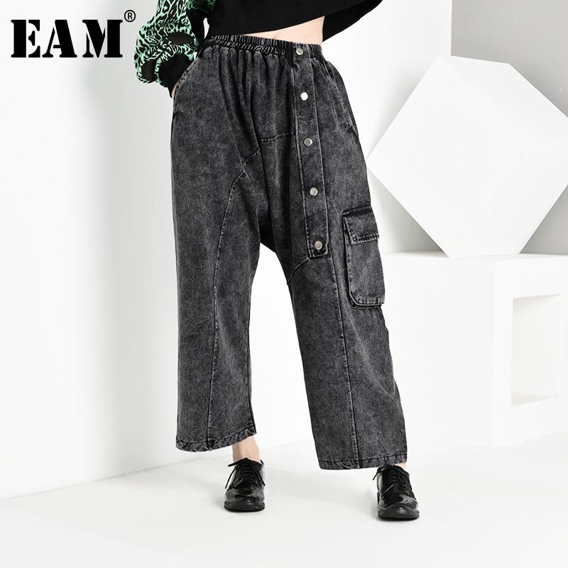 [EAM] Wide Leg Button Split Joint Long Leisure Jeans New High Waist Loose Women Trousers Fashion Tide Spring Autumn 2019 1K1500