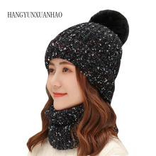 Knitted Beanies Winter Hat and Scarf Set Women Thick Warm Hat Female Scarf For Girls Beain Pom Pom Hats Solid Color недорого