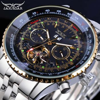 цена Jaragar 2017 Flying Series Golden Bezel Scale Dial Design Stainless Steel Mens Watch Top Brand Luxury Automatic Mechanical Watch онлайн в 2017 году
