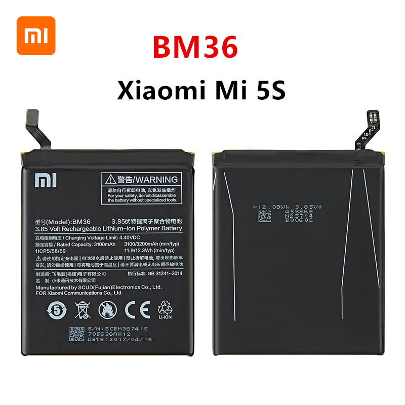 Xiao <font><b>mi</b></font> 100% Orginal BM36 3200mAh <font><b>Battery</b></font> For Xiaomi <font><b>Mi</b></font> <font><b>5S</b></font> MI5S M5S BM36 High Quality Phone Replacement <font><b>Batteries</b></font> image