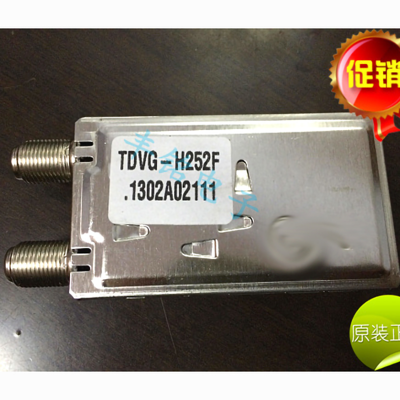 1 шт. TDVG-H252F TSJD1-802P тюнер
