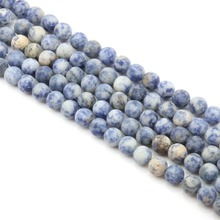 Natural Stone Charms Beads Scrub Lapis Lazuli 4/6/8/10/12mm Fashion Jewelry Loose Beads for Jewelry Making Necklace DIY Bracelet