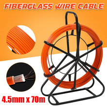 Wire-Cable Puller Lead Running-Rod Flexi Electric 70m-Fiberglass Fish-Rodder Snakes New