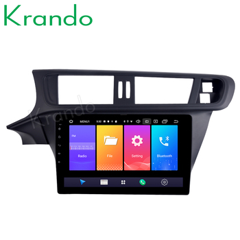Krando Android 9.0 10.1 Full touch car Multimedia player for CHEVROLET CITROEN C3 XR 2014+ GPS navigation system No 2din DVD image