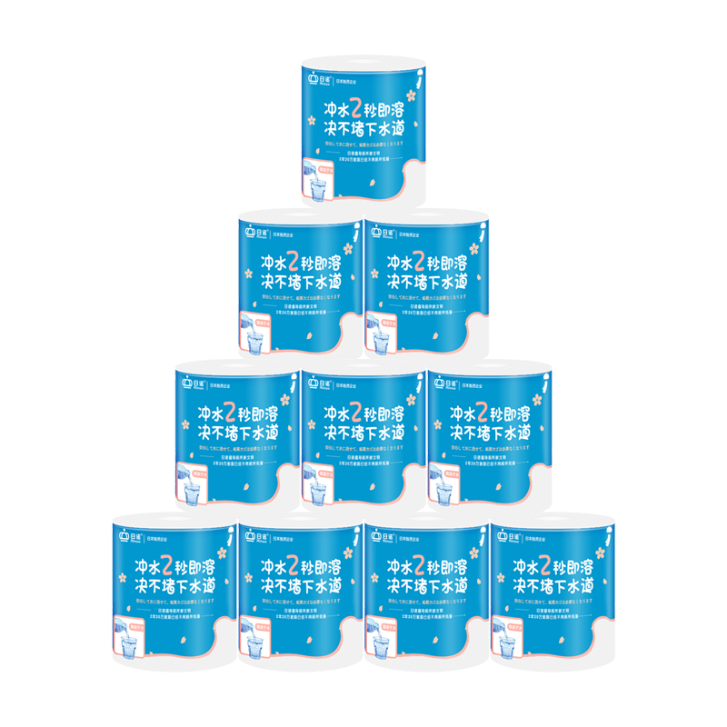 10 Rolls/lot Magic Toilet Paper Rolls Water-soluble Disposable Bathroom Toilet Paper Household  SK1