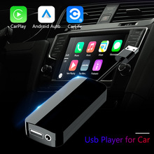 Navigation Player Mini USB Car Play Stick for CarPlay Android Auto USB Wired Adapter