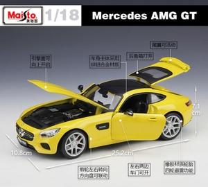 Image 2 - Maisto ダイキャスト 1:18 メルセデスベンツ AMG GT/SLS/500 18K スポーツ車の金属モデル車スーパーカー合金のおもちゃ子供のためのギフトコレクション