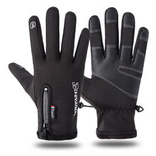 Winter Gloves Touchscreen Fluff Cycling Anti-Slip Cold-Proof