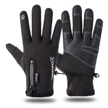 コールドプルーフスキー手袋防水冬の手袋サイクリング綿毛暖かい手袋用の寒防風アンチスリップ