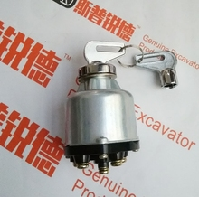 Excavator Accessories Pipe ignition switch start switch electric door lock Excavator pipe for XCMG LOVOL SANY digger parts excavator digger engine fire up switch for for parts excavator 7n 4160 carterpillar 3 lines