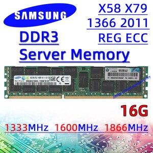 Samsung сервер памяти REG ECC ddr3 16 Гб 1333 МГц 1600 МГц 1866 МГц RAM 10600R 12800R 14900R pc3-4GB 8 ГБ 2 ГБ 32 ГБ
