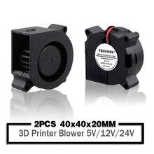 2 шт. YOUNUON 3d вентилятор для принтера 40 мм 4020 турбонагнетатель 24 в 12 В 5 в шарикоподшипник охлаждающий вентилятор 40 мм x 40 мм x 20 мм для 3D-принтера