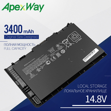 Apexway BT04 BT04XL Laptop Battery for HP EliteBook Folio 9470 9470M Ultrabook Series 696621-001 HSTNN-DB3Z BA06 BA06XL H4Q47AA