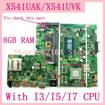X541UAK With I3/I5/I7CPU 8GB RAM Motherboard For ASUS X541U X541UA X541UAK X541UVK X541UV X541UJ laptop mainboard 100% Tested