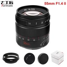 7artisans 55mm F1.4 II V2 Large Aperture Portrait Prime Lens for Sony E Mount Fuji Nikon Z M4/3 Mount A6500 A6300 X A3 X T3 Z6
