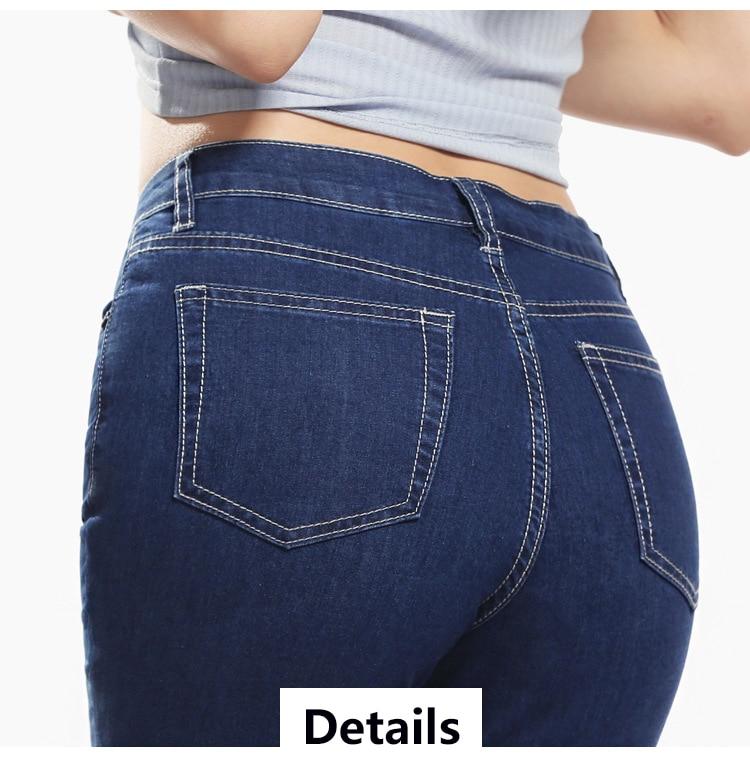 KSTUN FERZIGE  Womens Jeans Solid Black Blue Summer Thin Flare Pants Cropped High Waist Stretch Denim Pants for Yong Girls Fashoin 21