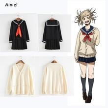 Halloween Cosplay Costume Hermione Academia Himiko Toga Suit Uniform Skirt Girls My Hero