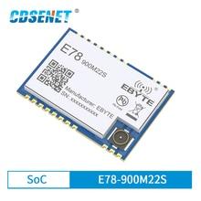 LoRaWAN SoC ASR6501 868 МГц 915 МГц LoRa модуль 22dBm беспроводной приемопередатчик SMD IPEX отверстие для штампа разъем TCXO RF Радио