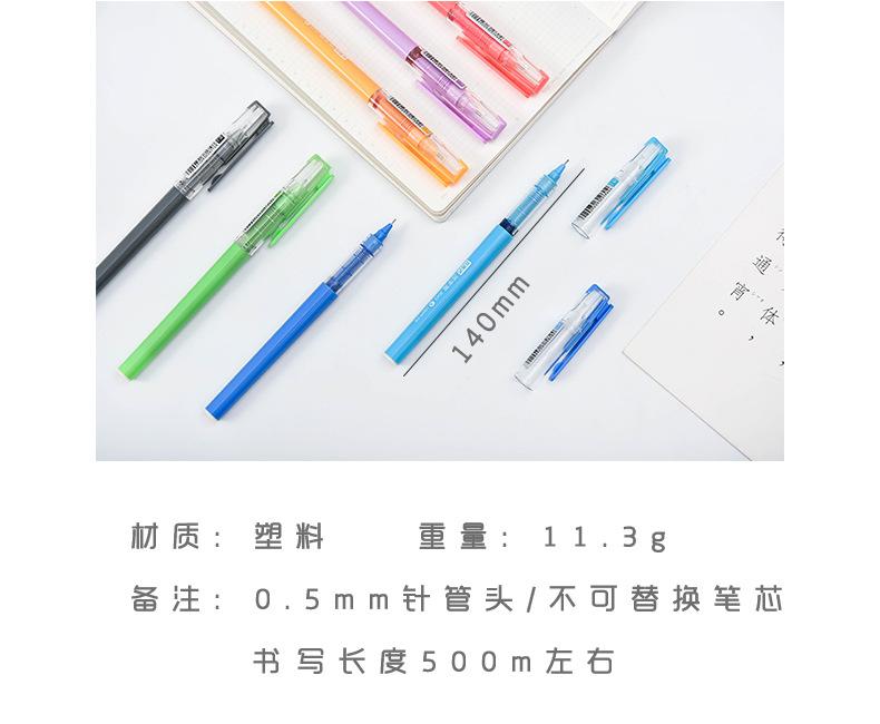 : mohamm 1 шт 05 мм Карамельный Цвет гелевая ручка капиллярная