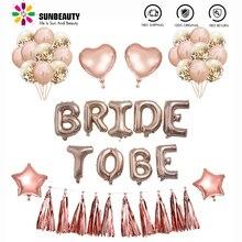 Свадебные Воздушные шары для девичника, вечерние воздушные шары из фольги для свадебного душа, товары для девичника, вечерние товары для ночного декора