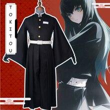 Аниме Comic Demon Slayer Kimetsu no Yaiba Косплей костюмы Tokitou Muichirou костюмы для праздника костюмы Униформа Хэллоуин лезвие демона Кендо костюм футболка с самураем мужские черные костюмы