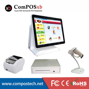 15 inch touch screen whole set pos all in one for coffee shop cash machine scanner printer pos pc