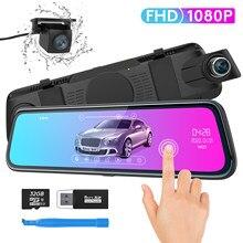 ThiEYE kamera samochodowa ekran dotykowy pełne HD1080P CarView 2 10-cal podwójny obiektyw wideorejestrator z 720P lusterko wsteczne kamera samochodowa
